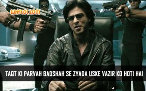 SRK Dialogues From the Hindi Cinema Don 2