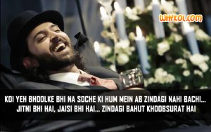 Hrithik Roshan Dialogues from the Movie Guzaarish