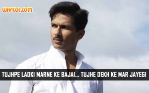 Hindi Comedy Dialogues | Shahid Kapoor in Mausam