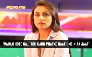 Rani Mukherjee Dialogues from No One Killed Jessica