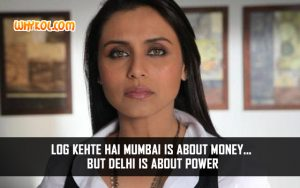 No One Killed Jessica Dialogues | Rani Mukherjee