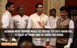 Manoj Bajpayee Dialogues from the Movie Raajneeti