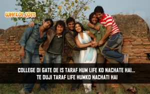 Aamir Khan Dialogues | Rang de Basanti | Hindi Movie