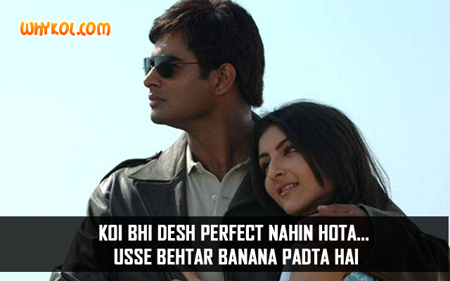 Madhavan dialogues | Rang De Basanti | Bollywood Quotes