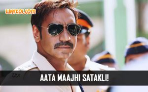 Ajay Devgan Action Dialogues from Singham