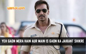 Hindi Film Singham Dialogues | Ajay Devgan
