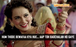 Kangana Ranaut Dialogues from Tanu Weds Manu Returns