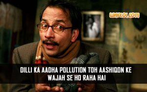 Deepak Dobriyal Dialogues from Tanu Weds Manu Returns