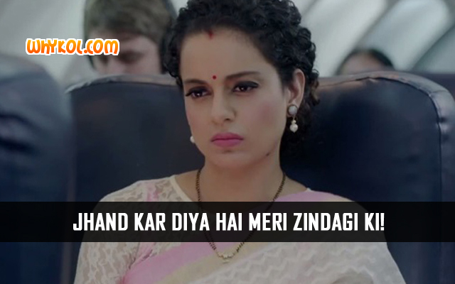 Hindi Film Dialogues | Tanu Weds Manu Returns | Kangana Ranaut