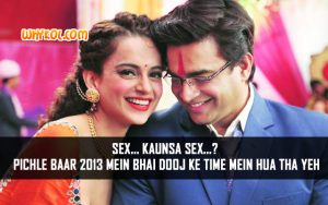 Adult Hindi Movie Dialogues | Madhavan in Tanu Weds Manu Returns