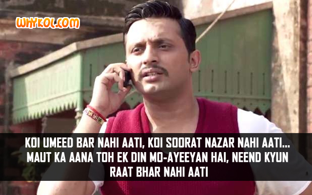 Mohammed Zeeshan Ayyub Dialogues in Hindi