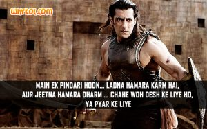 Salman Khan Dialogues from the Movie Veer