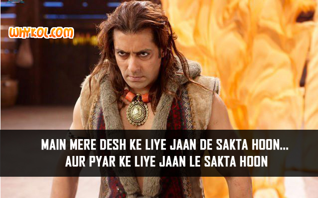 Salman Khan Patriotic Dialogues from Veer