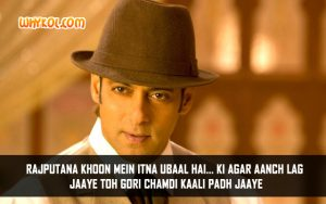 Famous Bollywood Movie Veer Dialogues | Salman Khan