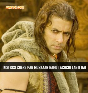 Romantic Bollywood Dialogues | Salman Khan in Veer
