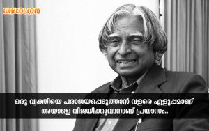 Malayalam Famous Quotes Collection | APJ Abdul Kalam