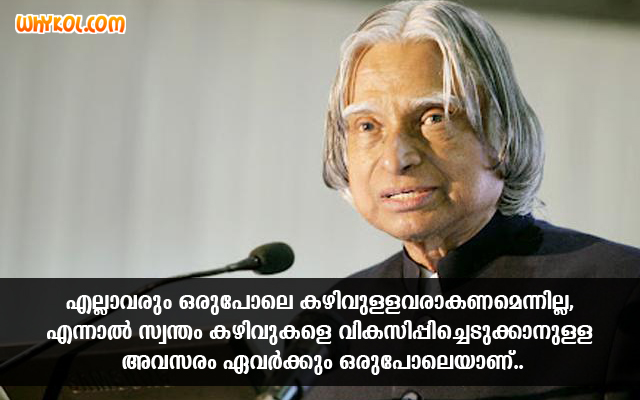 abdul kalam in malayalam From an ordinary student to the president of india- the life story of apj abdul kalam subscribe to oneindia malayalam.