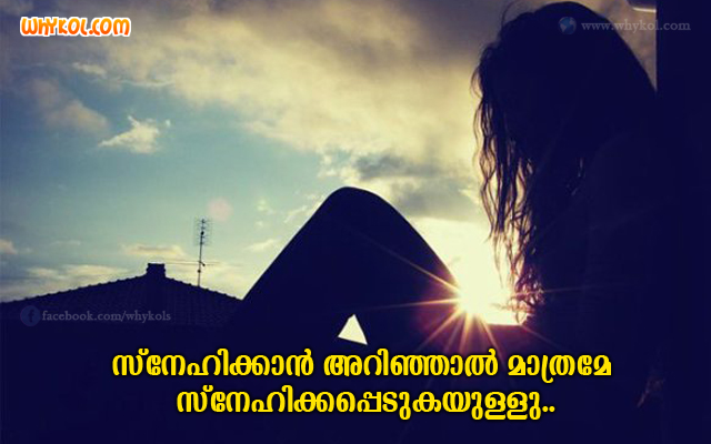 love facts quotes malayalam romantic messages