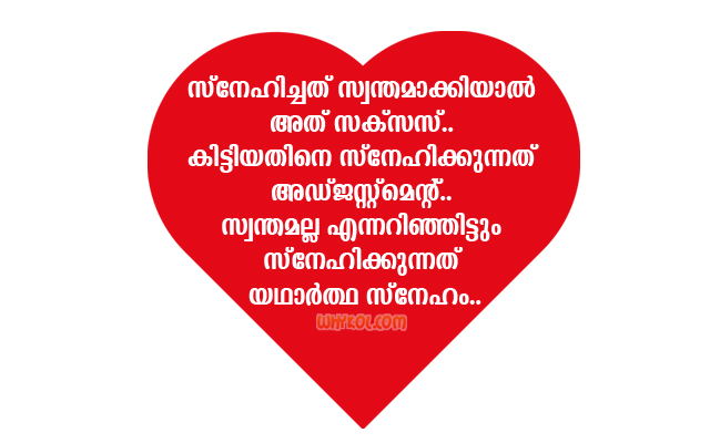 funny true love quotes malayalam romantic scraps