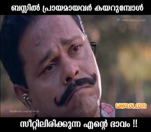 Malayalam Funny Jokes | Expression | Troll Pictures