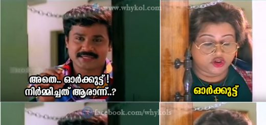 Founder of Orkut | Malayalam PSC Questions | GK Jokes
