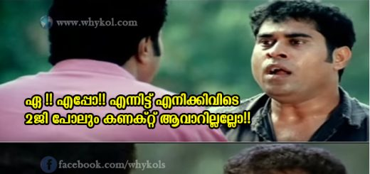 Malayalam Quiz | PSC GK Questions and Answers
