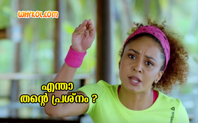 Pretham Dialogues   Pearle Maaney Comedy Scene