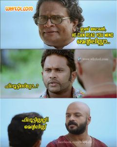 Jayasurya Dialogues From the Malayalam Movie Pretham
