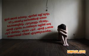 Sad Love Poem in Malayalam | Quotes Pictures