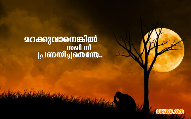 Lost Love Boys Quotes Malayalam Sad Images