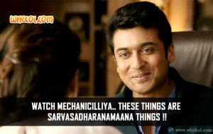Suriya watch mechanic dialogue from Tamil movie 24