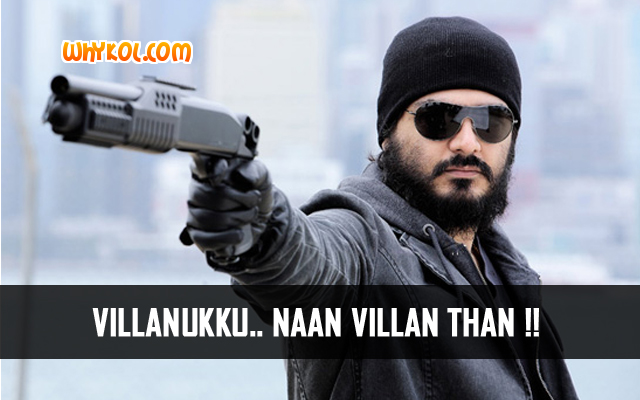 Thala Ajith Punch Dialogues from Aegan