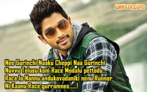 Allu Arjun Movie Race Gurram Dialogues | Telugu images