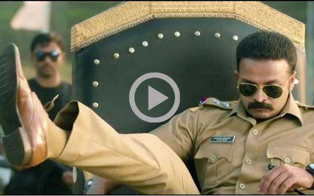 Idi Teaser | Jayasurya | Latest Malayalam Movie