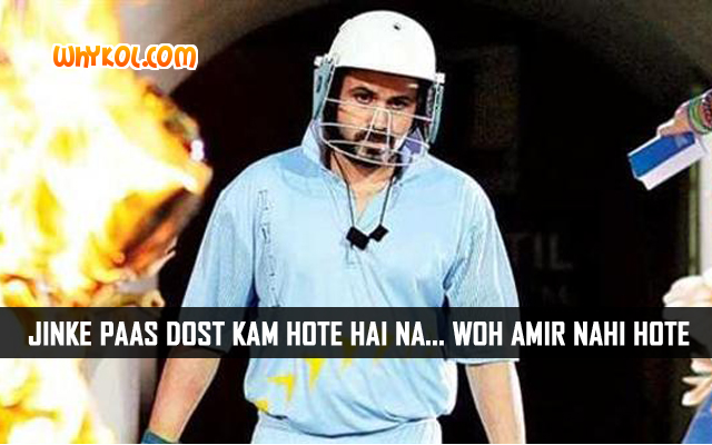 Emraan Hashmi Dialogues from the Movie Azhar