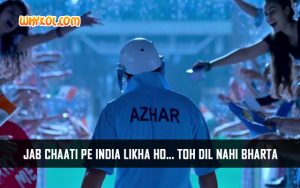 Patriotic Hindi Movie Dialogues from Azhar | Emraan Hashmi