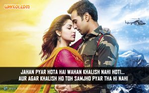Romantic Love Quotes from Junooniyat