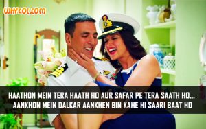 Akshay Kumar Love Shayari from Rustom