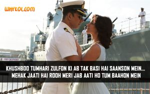 Akshay Kumar Dialogues from the Movie Rustom