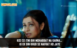 Hindi Love Shayari from the Bollywood Movie Saawariya