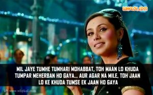 Dialogues from the Hindi Movie Saawariya | Rani Mukherji