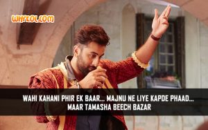 Ranbir Kapoor Dialogues | Hindi Movie Tamasha