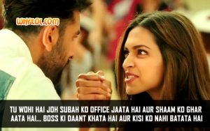 Dialogues from the Movie Tamasha | Deepika Padukone