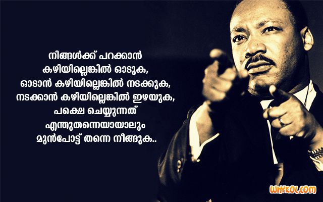 List Of Malayalam Inspiring Quotes 60 Inspiring Quotes Pictures Adorable Inspirational Images Download Malayalam