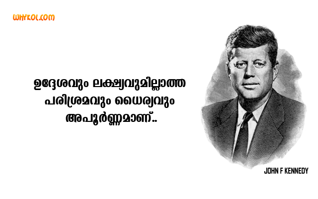 Collection of Malayalam Inspiring Quotes
