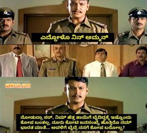 Darshan Dialogues from the Kannada Movie Ayya
