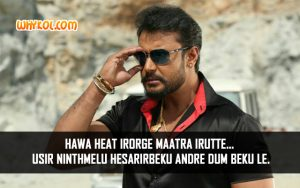 Darshan dialogues from the Kannada Movie Jaggu Dada