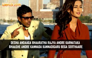 Kannada Movie Dialogues | Puneeth Rajkumar in Ninnindale