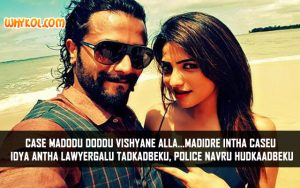 Sriimurali dialogues from the movie Rathavara