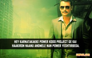 Darshan dialogue from the movie Viraat | Kannada language